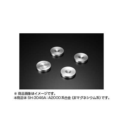 SH-3046A [インシュレータ スパイクベース 4個1組]