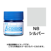 N8 [新水性カラーアクリジョン シルバー]