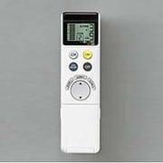 RC601W [照明器具用リモコン リモコン式フィードインキャップ用]