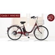 CES26-1WR [ハイブリッド電動アシスト自転車 26型 外装6段変速 ワインレッド]