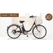 CES26-1BR [ハイブリッド電動アシスト自転車 26型 外装6段変速 ブラウン]