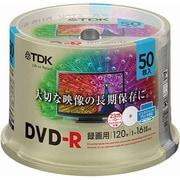KDR120DPWC-50PB [録画用DVD-R 50枚入]
