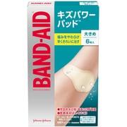 BAND-AID キズパワーパッド [大きめサイズ 6枚入]