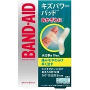 BAND-AID キズパワーパッド [水仕事用 10枚入]