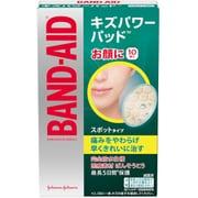 BAND-AID キズパワーパッド [スポットタイプ 10枚入]