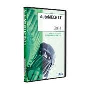 AutoMECH LT2014 基本製品 [Windows]