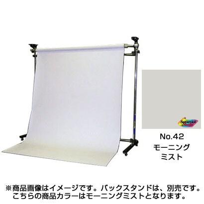 BPS-1305 [No.42 モーニングミスト 1.35×5.5m]