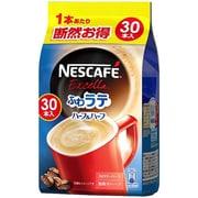 ふわラテ ハーフ&ハーフ 4.5g×30P [インスタントコーヒー]