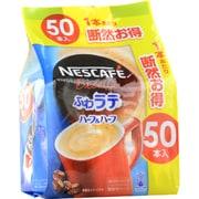 ふわラテ ハーフ&ハーフ 4.5g×50P [インスタントコーヒー]