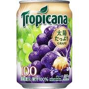 トロピカーナ 100%グレープ 缶 280g×24本 [果汁飲料]