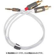 MP-2RCAケーブル 高音質ミニプラグケーブル [2.0m]