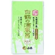 白鶴の酒風呂 純米酒配合 [25ml]