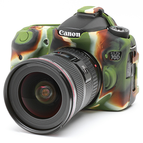 Canon EOS70D用 イージーカバー カモフラージュ