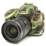 Canon EOS5DMarkIII用 イージーカバー カモフラージュ