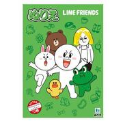B5ぬりえ LINE