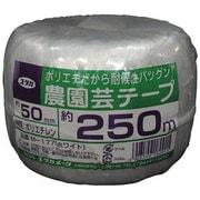 M-177 [PEテープ玉巻 農園芸テープ ホワイト]