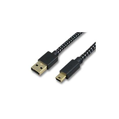 HUC-BD2ANB-P2MS [USBケーブル2.0 A-miniB BRAID仕様ケーブル 0.2m ソルティーセサミ]