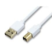 HUC-2-AB-1M [USBケーブル2.0 A-B 1m ホワイト]