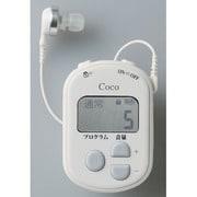 CC-V [ポケット型デジタル補聴器 ココ 軽-中高度用 総合支援法推奨]
