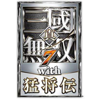 真・三國無双7 with 猛将伝 [Windowsソフト]