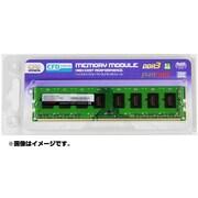 D3U1333PS-2G [デスクトップパソコン用 メモリ DDR3-1333 240pin DIMM 2GB]