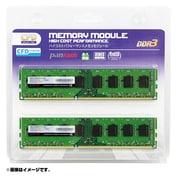 W3U1333PS-2G [デスクトップパソコン用 メモリ DDR3-1333 240pin DIMM 2GB 2枚入り]
