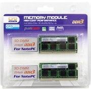 W3N1333PS-4G [ノートパソコン用 メモリ DDR3-1333 204pin SO-DIMM 4GB 2枚入り]