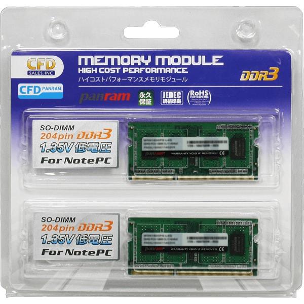 W3N1600PS-L8G [ノートパソコン用 メモリ DDR3-1600 204pin SO-DIMM 8GB 低電圧仕様 2枚入り]