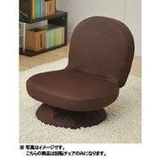 SAGR-45(WDB) [回転式あぐら座椅子(背もたれ付) ダークブラウン]