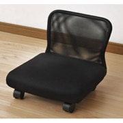 MNC-40(BK) [ロータイプパソコンチェア 座椅子 ブラック]