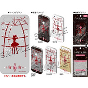 劇場版 魔法少女まどかマギカ 新編 iPhone5/5sカバー [まどか]