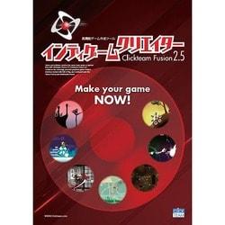 インディゲームクリエイター Clickteam Fusion 2.5 iOS用ソフト開発スターターパック [Windowsソフト]