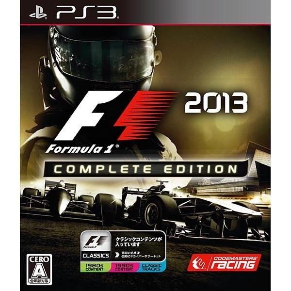 PS3 F1 2013 コンプリートエディション [PS3ソフト]