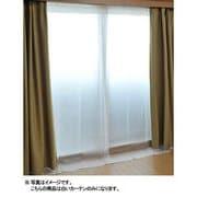 WPC-L(WH) [断熱断冷カーテン 幅110高さ225cm 2枚組 ホワイト]