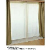 WPC-L(BE) [断熱断冷カーテン(幅110高さ225cm 2枚組) ベージュ]