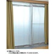 WPC-L(SL) [断熱断冷カーテン(幅110高さ225cm 2枚組) シルバー]