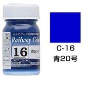 C-16 [鉄道カラー ビン入り 青20号 18mL]