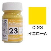 C-23 [鉄道カラー ビン入り イエローA]