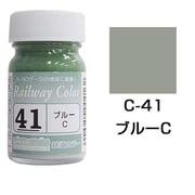 C-41 [鉄道カラー ビン入り ブルーC]