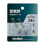 MCAR2 [空気針(2本入り) MCAR2]