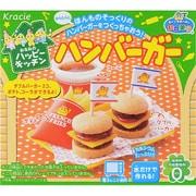 ハッピーキッチン ハンバーガー [お菓子]