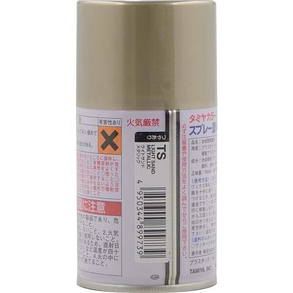 89973 [タミヤカラースプレー TS ライトサンドメタリック 限定]