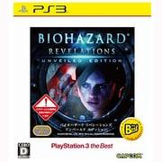 BIOHAZARD REVELATIONS UNVEILED EDITION バイオハザード リベレーションズ アンベールド エディション PlayStation 3 the Best [PS3ソフト]