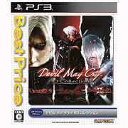Devil May Cry HD Collection Best Price! [PS3ソフト]