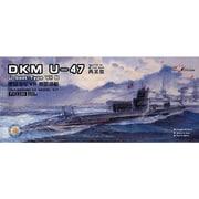 FH1100 [1/700 ドイツ海軍 Uボート7B U-47]