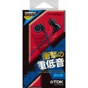 TH-XEC300BL [重低音 CLEF-X Pemium Blue]