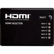 CY-P4HDSE5-BK HDMIセレクター 5in1 [PS4/PS3用 5ポート]