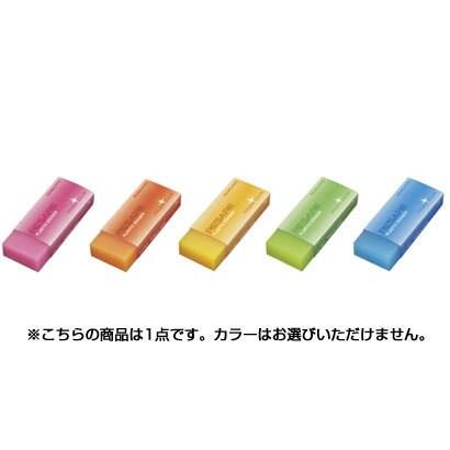 ケシ-F5-C [プラスチック消しゴム<リサーレ> 限定フローズンカラー]