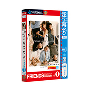 超字幕 FRIENDS SEASON 1 EPISODES 1-3 [Windows]