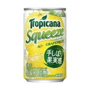 トロピカーナ スクイーズ グレープフルーツ [果実飲料 160ml缶×30本]